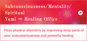 Subconsciousness/Mentality/Spiritual Yumi ∞ Healing Office