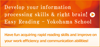Develop your information processing skills & right brain! Easy Reading - Yokohama School