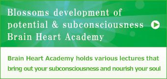 Blossoms development of potential & subconsciousness Brain Heart Academy