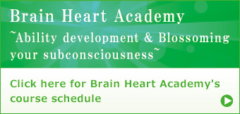 Brain Heart Academy